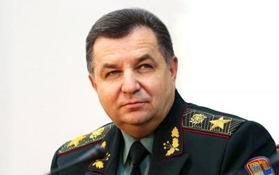 Міністр Полторак назвав зброю, яку Україна може отримати від США