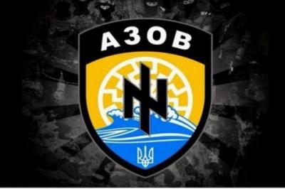 """""""Азов"""" заперечує причетність до організації зриву показу фільму про ЛГБТ у Чернівцях"""