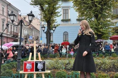 Ольга Фреймут розповіла про інспекцію в Чернівцях (ФОТО)
