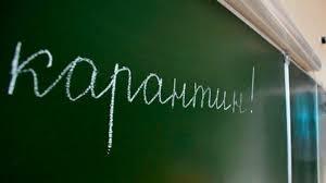 У школі та ліцеї в Чернівцях майже половина школярів відсутні через ГРВІ