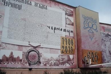 Новое панно позади памятника Шевченко в Черновцах установят к Новому году