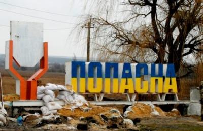 "Україна припинила постачання води у ""ЛНР"" через борги"