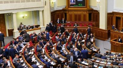Рада схвалила підвищення мінімальної зарплати до 3200 гривень