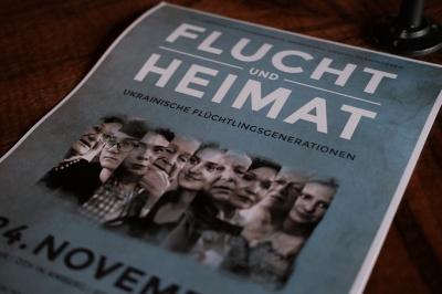 Чернівецькі студенти презентували свій фільм про переселенців (ФОТО)