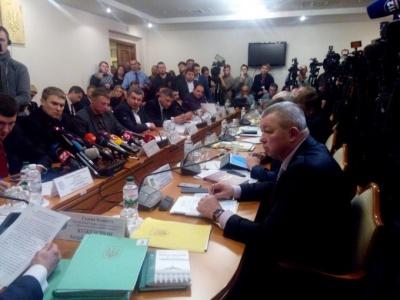 """Нардеп из Буковины предложил называть Мустафу Найема  """"подонком"""""""