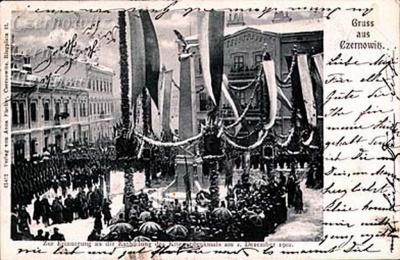 Про Чернівці в старих фото. Пам'ятник полеглим воїнам 41 піхотного полку.