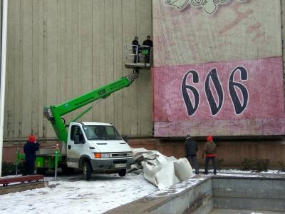 У Чернівцях знімають панно зі стіни на Центральній площі (ФОТО)