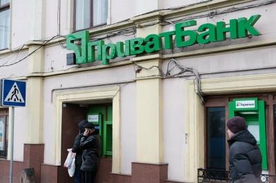 """Готівки в банкоматах """"ПриватБанку"""" вистачає, масових черг немає"""