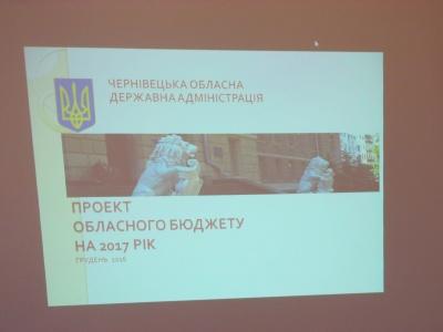 У бюджеті Буковини-2017 власні надходження становитимуть менше 10%