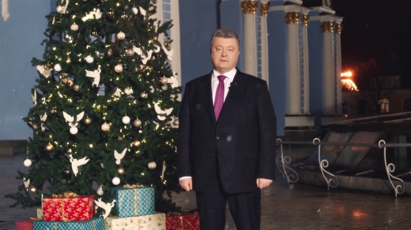 Новогоднее поздравление президента порошенко