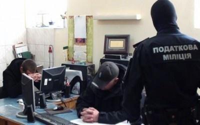 В Україні випадково ліквідували податкову міліцію