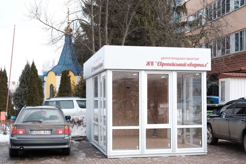 Городская поликлиника остров псковская область
