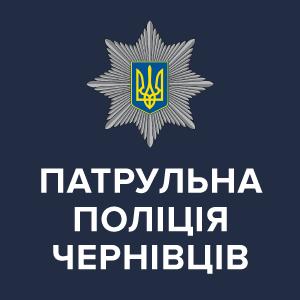 Черновчанин отработает 30 часов за то, что избил жену