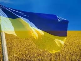 Прапору України — 25 років