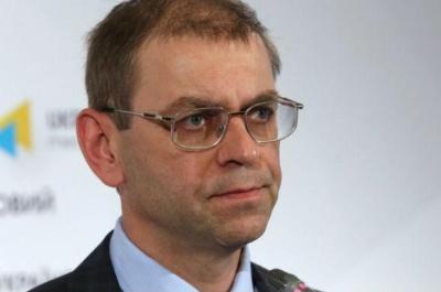Прокуратура допросит нардепа Пашинского
