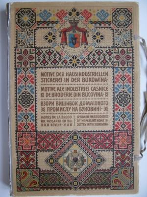 Чернівецька міськрада виділила чверть мільйона на перевидання книги про буковинські вишиванки