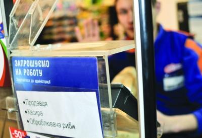 У супермаркетах Буковини потребують касирів та продавців