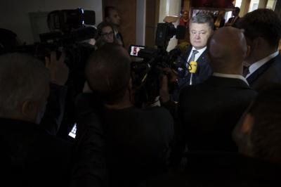 Україна сподівається на ефективну співпрацю з адміністрацією Трампа, - Порошенко