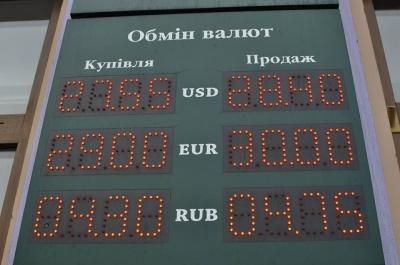 Евро в Черновцах за выходные подешевел на 40 копеек (ФОТО)