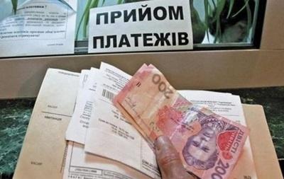 Буковина потрапила у число топ-найгірших регіонів з оплати комуналки