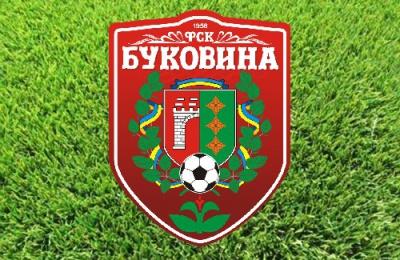 """ФСК """"Буковина"""" завтра зіграє черговий спаринг"""