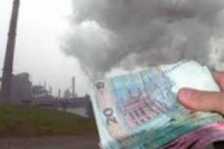 Чернівецькі податківці розповіли, наскільки збільшилися ставки екологічного податку