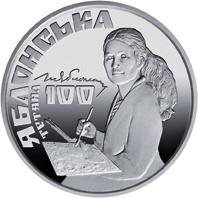 Нацбанк випускає монету до 100-річного ювілею відомої художниці