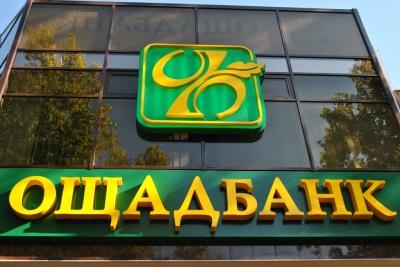"""Свободные средства казны Черновцов будут хранить на депозитах в  """"Сбербанке"""" и  """"Укргазбанке"""""""