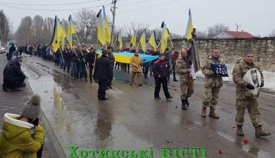 У рідному селі на Буковині поховали героя АТО Леоніда Дергача (ФОТО)