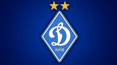 УЄФА може покарати київське «Динамо»