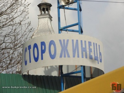 Сторожинецька міськрада отримала подяку з АТО