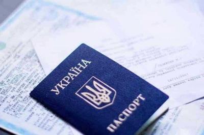 На протяжении января 661 черновчанин получил идентификационный номер, 17 - отказалось