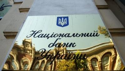 Гонтарєва розпочала діагностику наступних 37 банків, які досі не обстежували