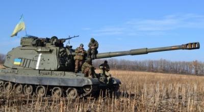 Штаб АТО позволил ВСУ открывать огонь