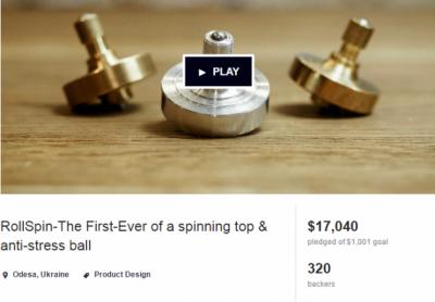 Стартап украинцев побил рекорды сборов на Kickstarter