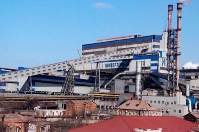 Через блокаду залізниці зупинився Алчевський меткомбінат