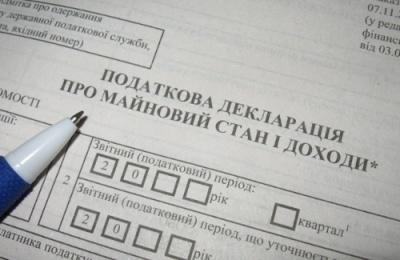 Черновчанин задекларировал почти миллион гривен дивидендов
