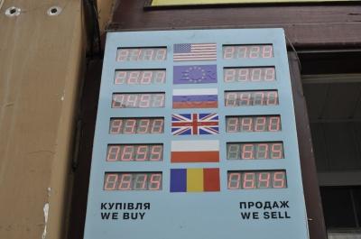 Євро у Чернівцях сьогодні на 5 копійок дорожчий, ніж учора