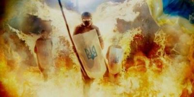 Сегодня Украина чтит Героев Небесной Сотни