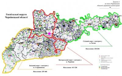 Районные больницы на Буковине ликвидировать не будут, - ОГА