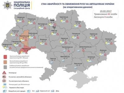 У Чернівецькій області - критичний рівень аварійності на дорогах, - Нацполіція