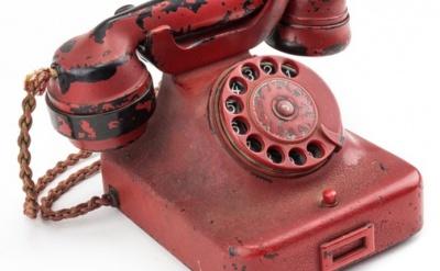 Личный телефон Гитлера продали на аукционе за $ 243 тысячи (ФОТО)