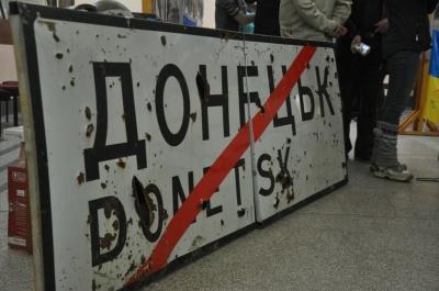 Добровольці батальйону ОУН привезли до Чернівців фотографії та пам`ятки війни (ФОТО)