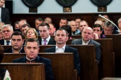 Черновицкий горсовет за 5 заседаний завершил январскую сессию