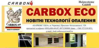 CARBOX Eco – сучасні технології у сфері енергозбереження та будівництва (на правах реклами)