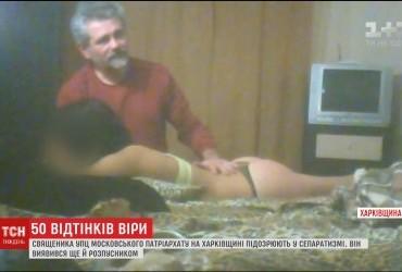 Мира порно, проститутка попала в руки извращенца