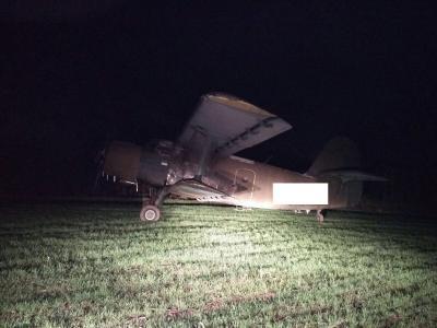 Прикордонники на Буковині знайшли літак з перебитим номером і без господаря (ВІДЕО)