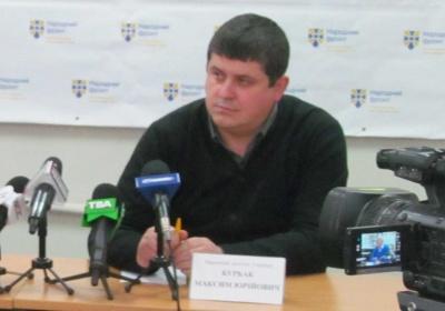 Буковинцы постоянно жалуются на областную прокуратуру, - Бурбак