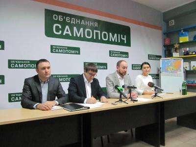 Четверо депутатов городского совета написали заявления о сложении полномочий