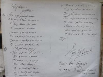 «У його грудях жила тільки пісня»: сьогодні Володимиру Івасюку виповнилося б 68